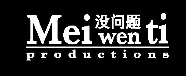 Meiwenti Productions